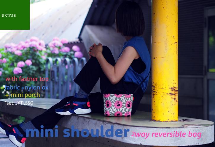 「mini shoulder」で夏のお出かけ_e0243765_22520019.jpg