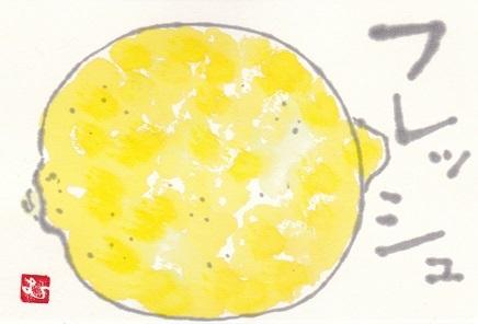 レモン「はちみつ漬けて食べた夏」_b0124466_05322326.jpg
