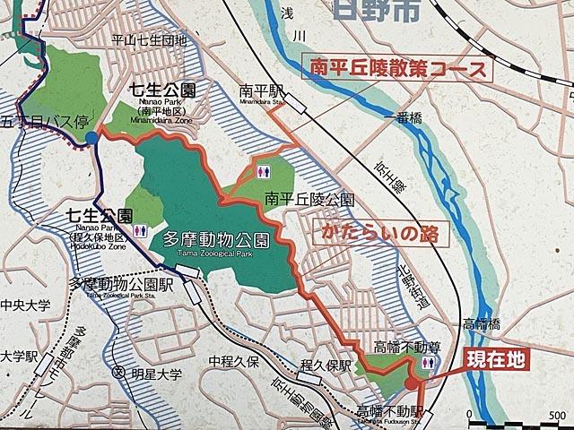 高幡不動尊境内散策コースから、かたらいの路多摩丘陵コースへ。_e0133780_20564374.jpg