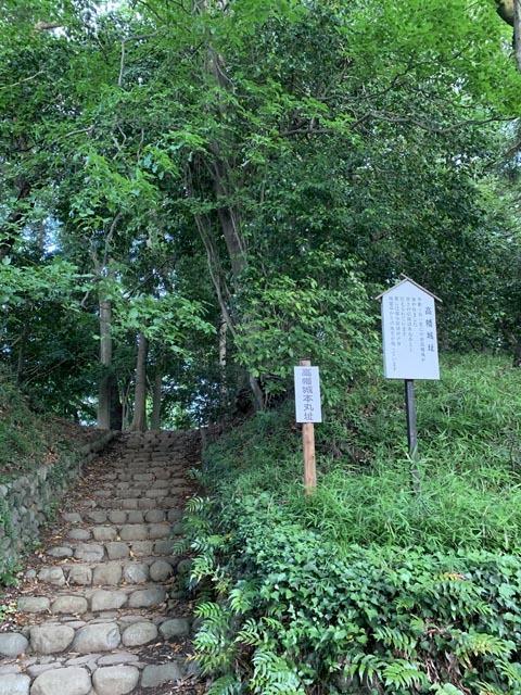 高幡不動尊境内散策コースから、かたらいの路多摩丘陵コースへ。_e0133780_21431959.jpg