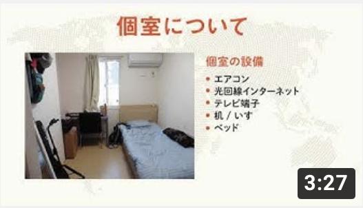 ムービーで解説、長崎大学多文化社会学部ってこんなところ!_a0388586_11250354.png