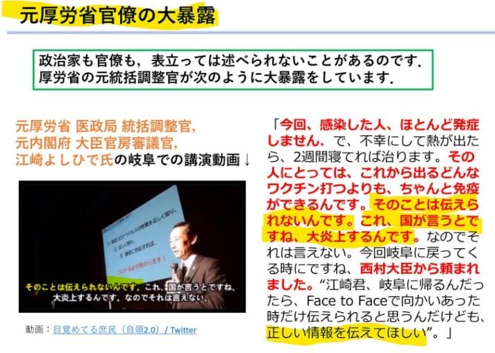 【超ド級:コロナ最新情報】日本での大量虐殺!WHOねつ造のパンデミック告発映画製作中!10年前アフリカで赤十字がワクチンを打って殺した「エボラの真相」!エボラやエイズ、ポリオもウイルスはなかった!_e0069900_01541930.jpg