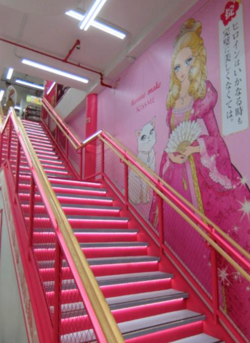 NY生まれの中国系新興日本食スーパー、「日本の商品と生活の代名詞」TESO Life_b0007805_01111077.jpg