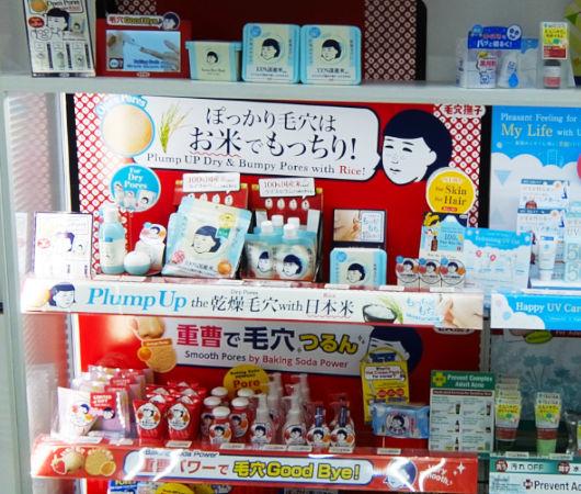 今、アメリカで日本の美容品・薬品を買うなら、最高、最強のTESO Life_b0007805_21095653.jpg