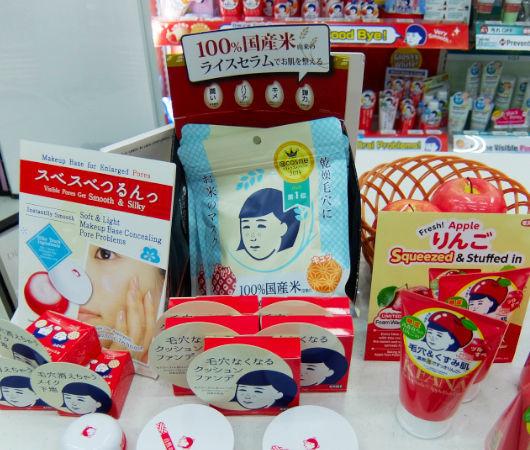 今、アメリカで日本の美容品・薬品を買うなら、最高、最強のTESO Life_b0007805_21100871.jpg