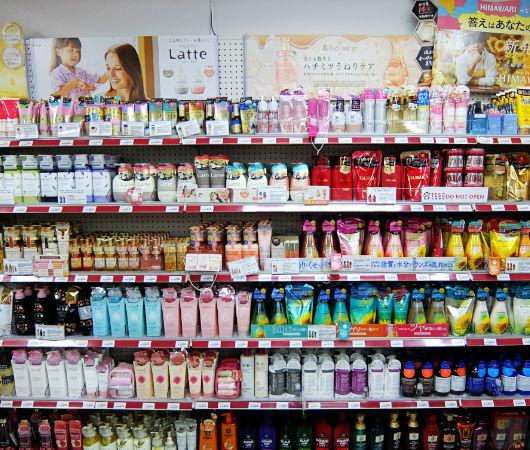 今、アメリカで日本の美容品・薬品を買うなら、最高、最強のTESO Life_b0007805_21110894.jpg