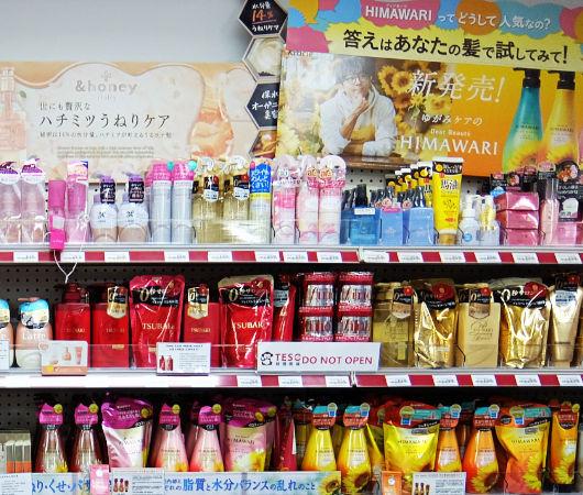 今、アメリカで日本の美容品・薬品を買うなら、最高、最強のTESO Life_b0007805_21112072.jpg