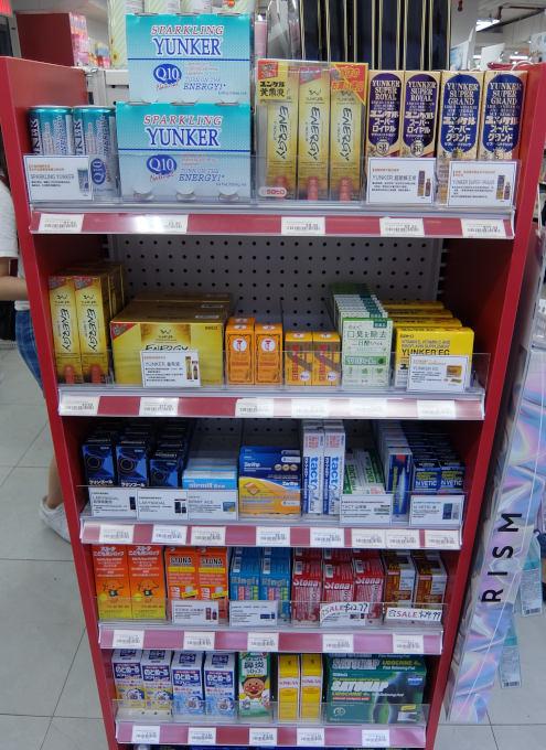 今、アメリカで日本の美容品・薬品を買うなら、最高、最強のTESO Life_b0007805_21321999.jpg