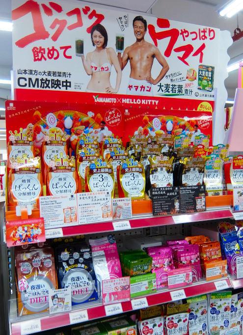 今、アメリカで日本の美容品・薬品を買うなら、最高、最強のTESO Life_b0007805_21331250.jpg