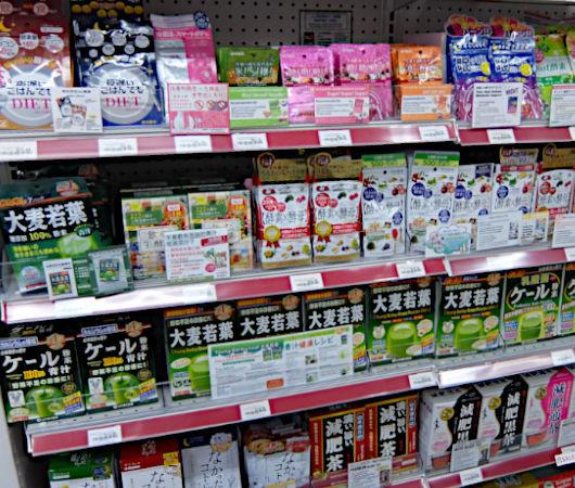 今、アメリカで日本の美容品・薬品を買うなら、最高、最強のTESO Life_b0007805_21364132.jpg