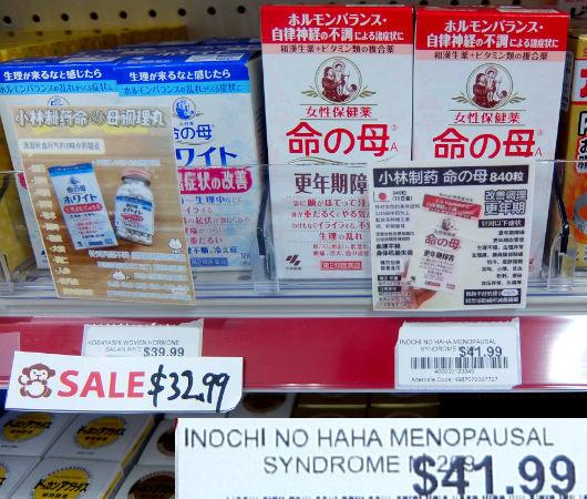 今、アメリカで日本の美容品・薬品を買うなら、最高、最強のTESO Life_b0007805_21370761.jpg