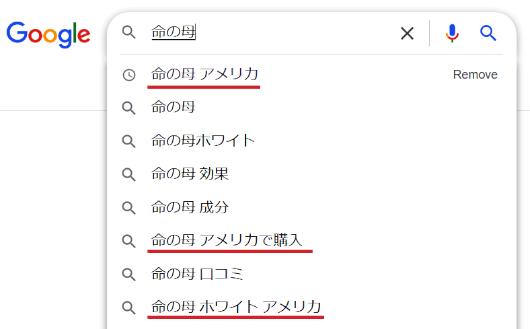 今、アメリカで日本の美容品・薬品を買うなら、最高、最強のTESO Life_b0007805_22212221.jpg