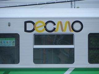 池田駅を横目に通り過ぎようとしたら_b0405523_22394550.jpg