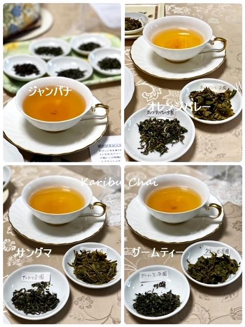 2021/Darjeeling First Flushを愉しむ会_c0079828_16365656.jpg
