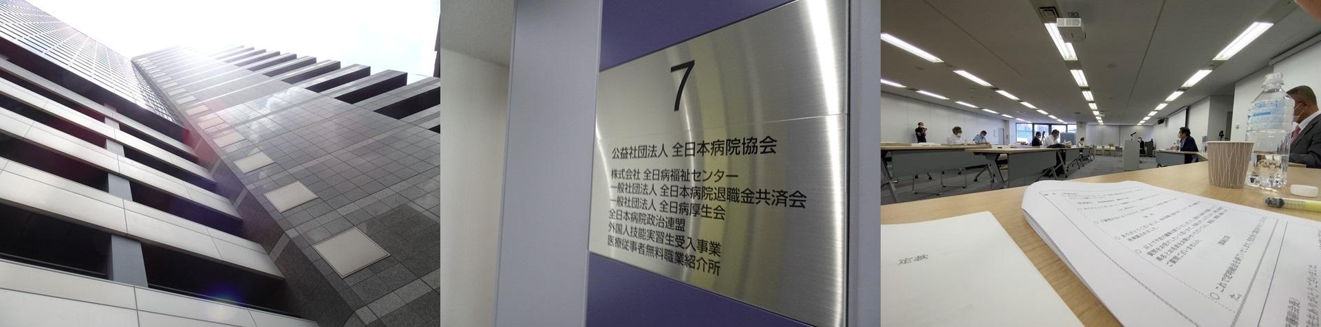 遠い東京で、、、正論を言える反骨があるか_b0115629_19360508.jpg