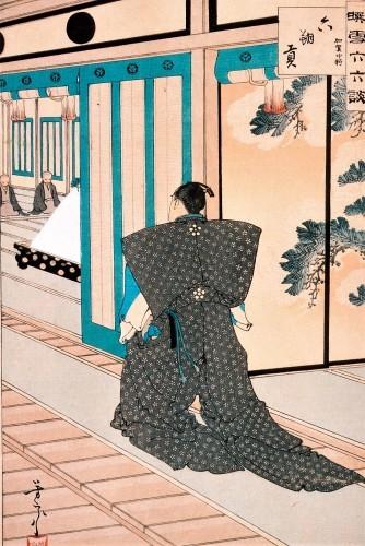 江戸城の式典と武家装束_a0277742_14221419.jpg