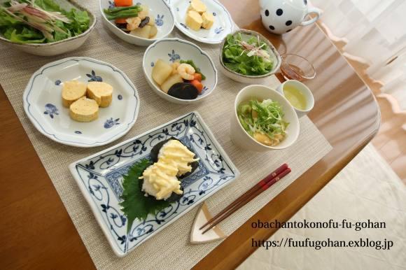 おにぎり定食朝ごはん(#^.^#)_c0326245_08065901.jpg