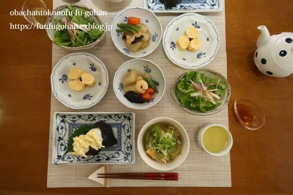 おにぎり定食朝ごはん(#^.^#)_c0326245_08073348.jpg