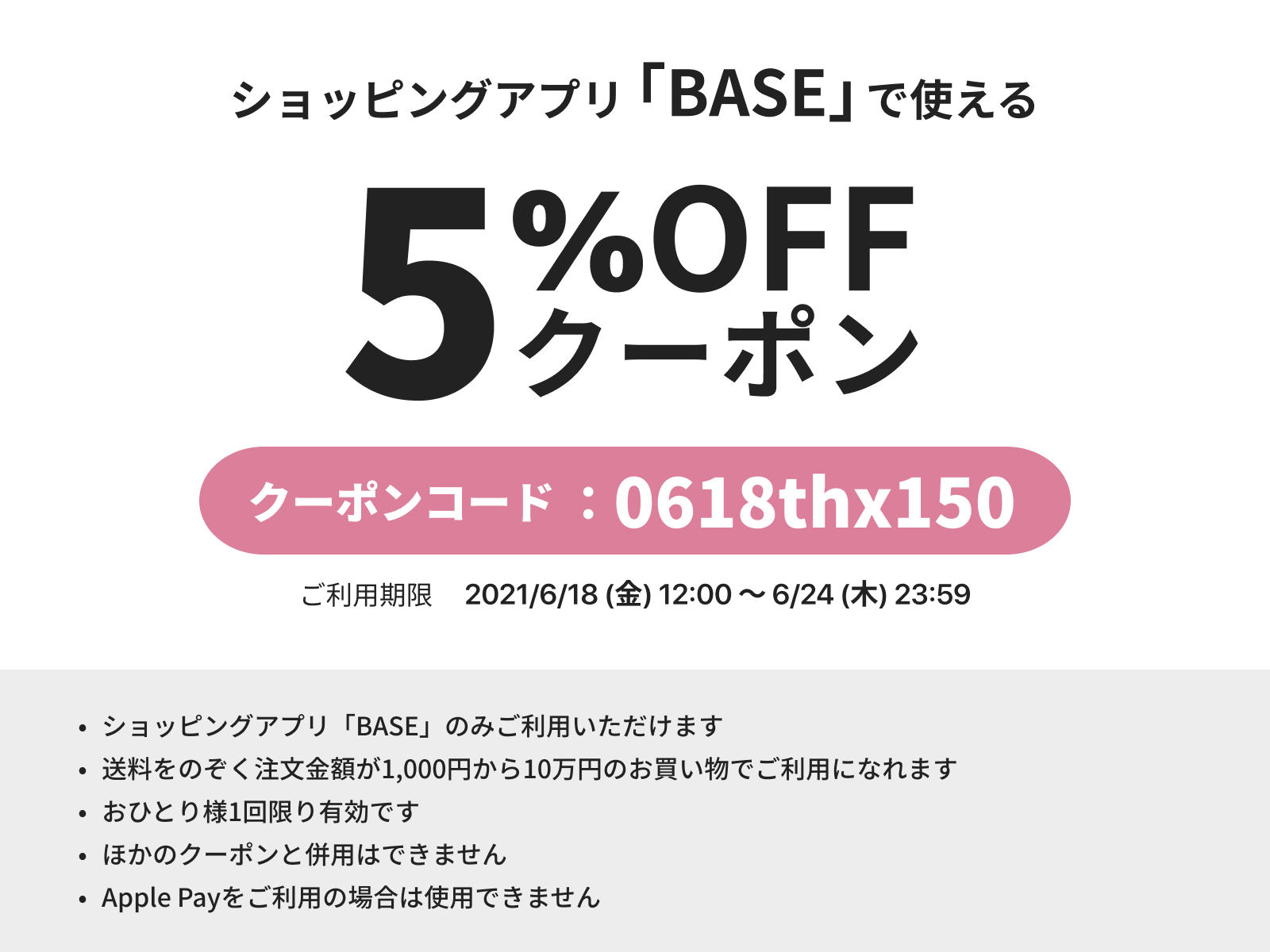 <informations ・juin 2021 / 6月の営業予定>_e0055358_11162875.png