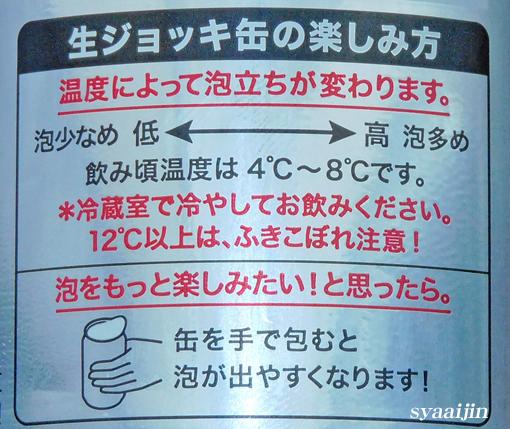 ブログネタ あったぁ〜〜〜〜〜_d0251161_14590287.jpg