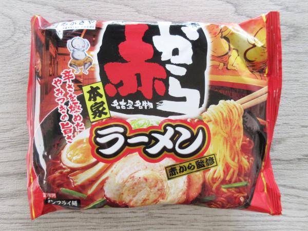 【寿がきや】即席赤からラーメン(袋)_c0152767_20055998.jpg