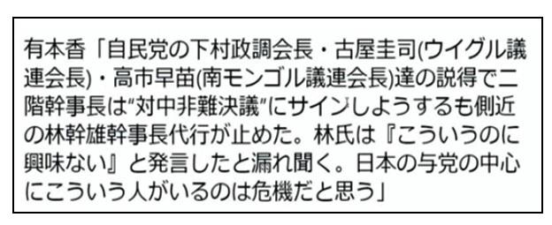 おかしな国・ニッポン_d0083068_08410099.jpg