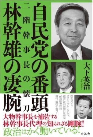 おかしな国・ニッポン_d0083068_08433349.jpg