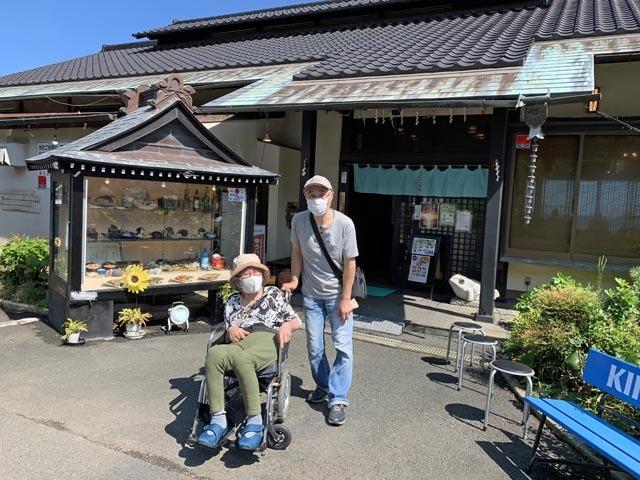 2020年8月28日〜31日の思い出、羽田〜伊東温泉旅行_e0133780_21121389.jpg
