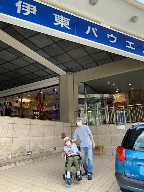 2020年8月28日〜31日の思い出、羽田〜伊東温泉旅行_e0133780_22360886.jpg