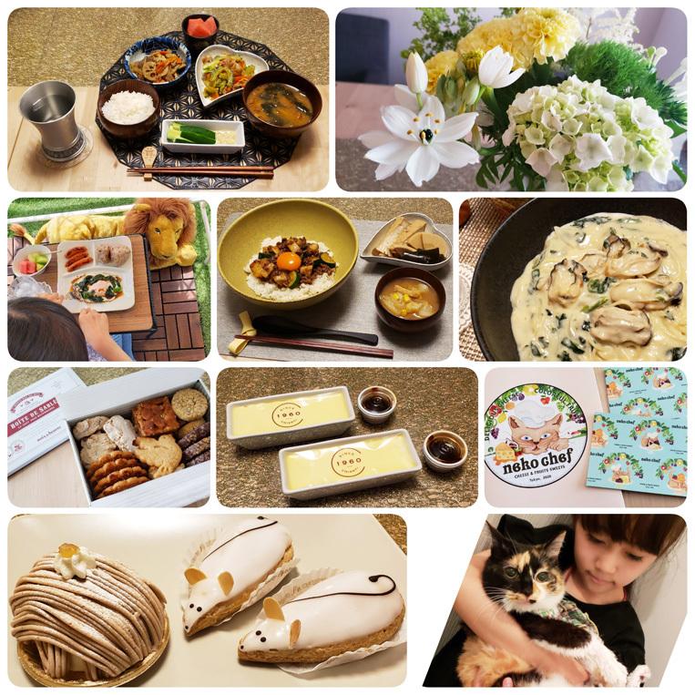 お家ご飯と、美味しいおやつ。_d0224894_22460681.jpg