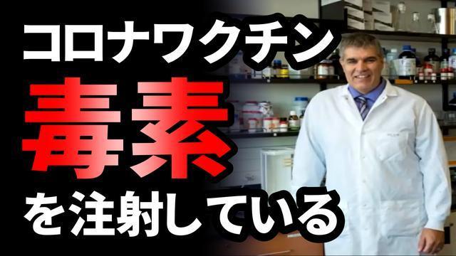 【超ド級:コロナ最新情報】日本での大量虐殺!WHOねつ造のパンデミック告発映画製作中!10年前アフリカで赤十字がワクチンを打って殺した「エボラの真相」!エボラやエイズ、ポリオもウイルスはなかった!_e0069900_12121408.jpg