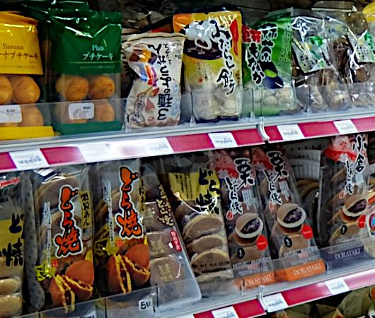 ニューヨークのスーパーで日本食をお求めの場合も、TESO Life_b0007805_03224071.jpg