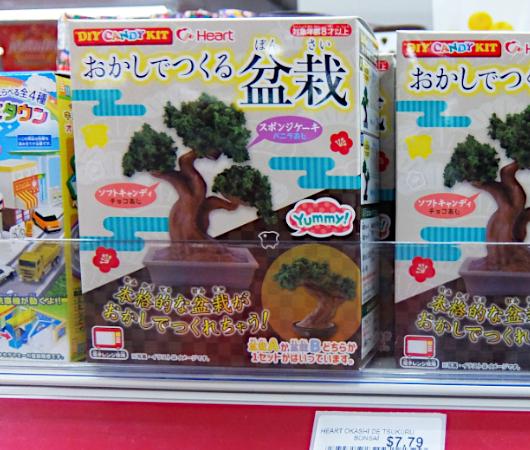 ニューヨークのスーパーで日本食をお求めの場合も、TESO Life_b0007805_03225310.jpg