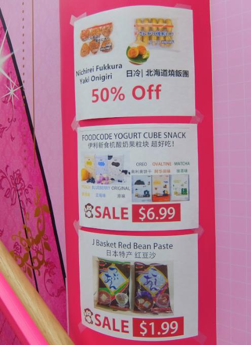 ニューヨークのスーパーで日本食をお求めの場合も、TESO Life_b0007805_03231170.jpg