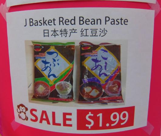 ニューヨークのスーパーで日本食をお求めの場合も、TESO Life_b0007805_03232656.jpg