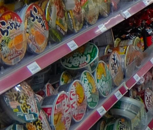 ニューヨークのスーパーで日本食をお求めの場合も、TESO Life_b0007805_03241548.jpg
