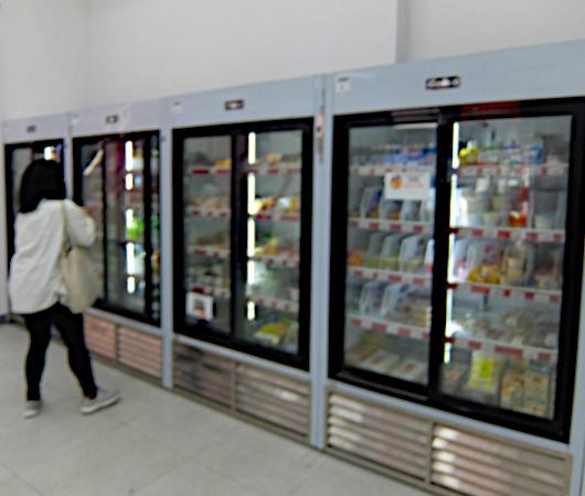 ニューヨークのスーパーで日本食をお求めの場合も、TESO Life_b0007805_03403864.jpg