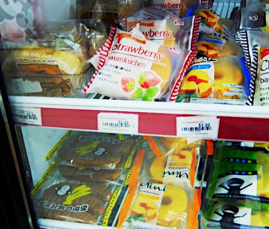 ニューヨークのスーパーで日本食をお求めの場合も、TESO Life_b0007805_03411322.jpg