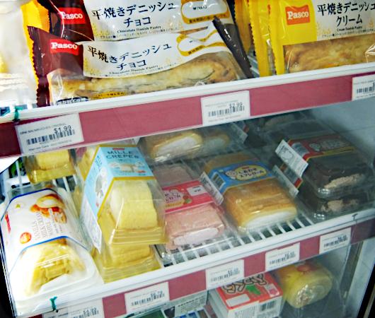 ニューヨークのスーパーで日本食をお求めの場合も、TESO Life_b0007805_03413489.jpg