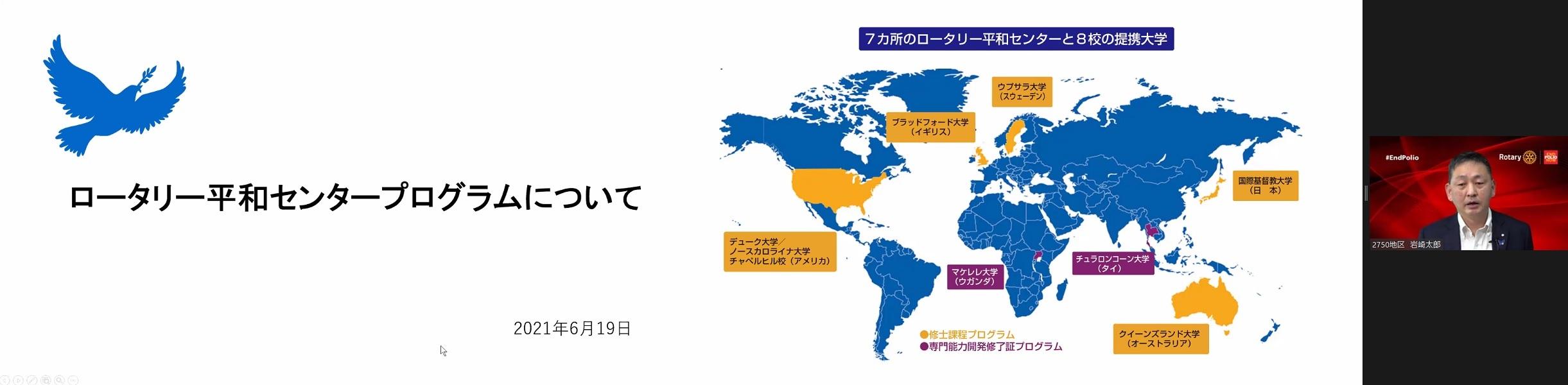とても長かった1か月~全日本病院協会会長等選定理事会_b0115629_18183782.jpg