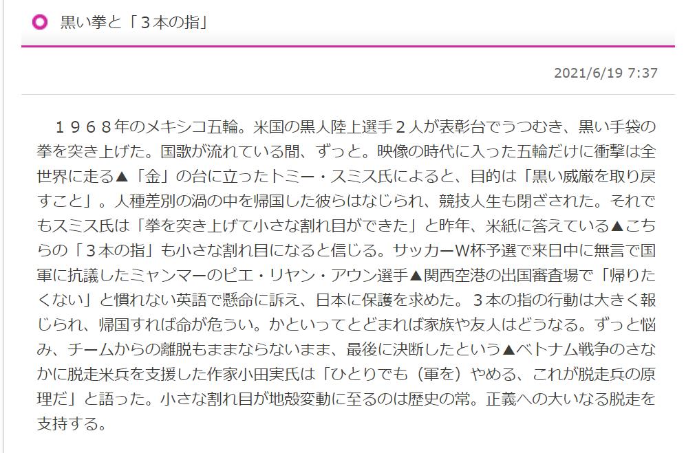 吉野ヶ里_e0199455_09085342.png