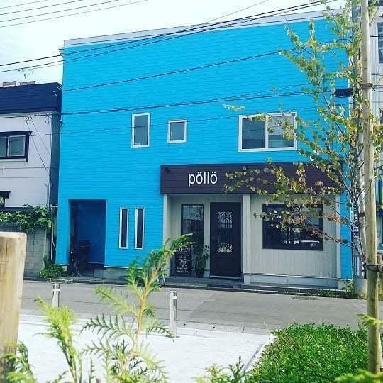 雑貨屋さん pollo_f0201565_19082108.jpg