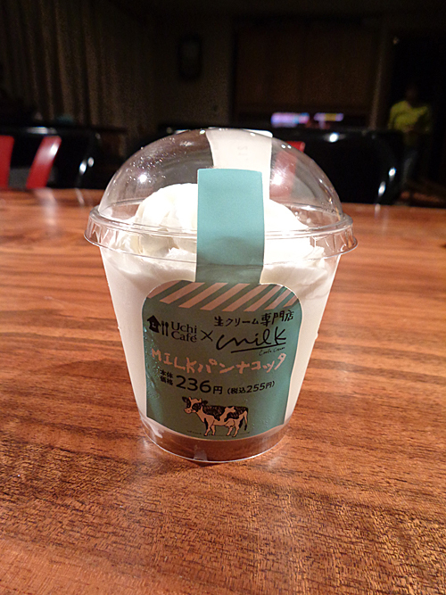 milk パンナコッタ_e0066586_07474969.jpg