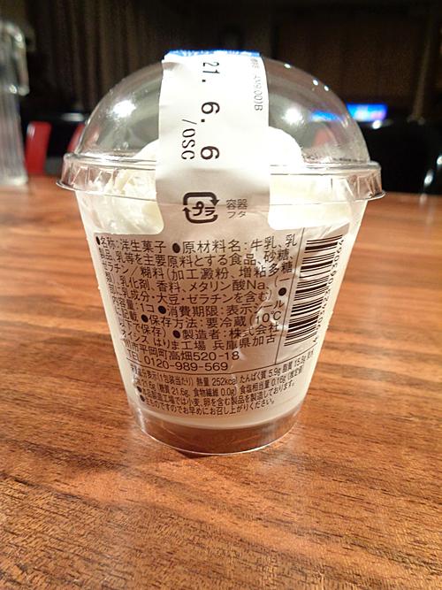 milk パンナコッタ_e0066586_07475198.jpg