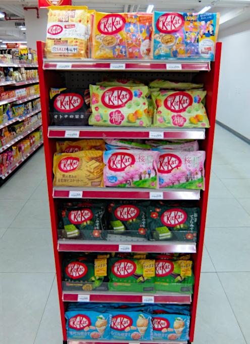 日本のキットカットやラムネは、米国で人気なのです_b0007805_00433334.jpg