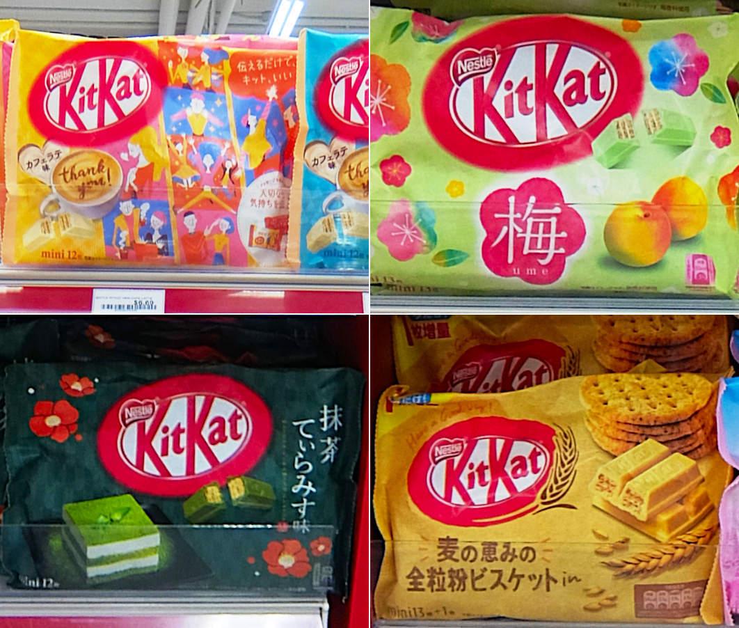 日本のキットカットやラムネは、米国で人気なのです_b0007805_00442344.jpg
