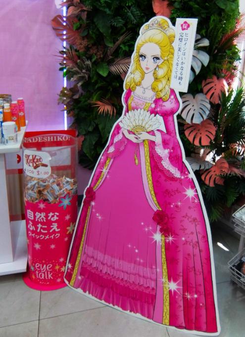 日本のキットカットやラムネは、米国で人気なのです_b0007805_00475684.jpg