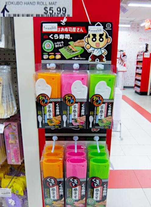 たこ焼き器、まねき猫、お線香…NYのスーパー、TESO Lifeの幅広い日本の品々_b0007805_02220977.jpg