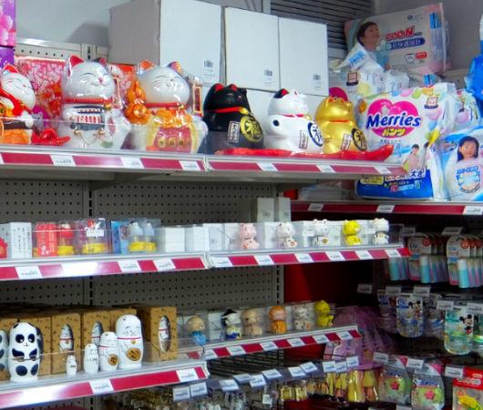 たこ焼き器、まねき猫、お線香…NYのスーパー、TESO Lifeの幅広い日本の品々_b0007805_04160147.jpg