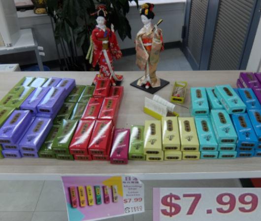 たこ焼き器、まねき猫、お線香…NYのスーパー、TESO Lifeの幅広い日本の品々_b0007805_04170088.jpg